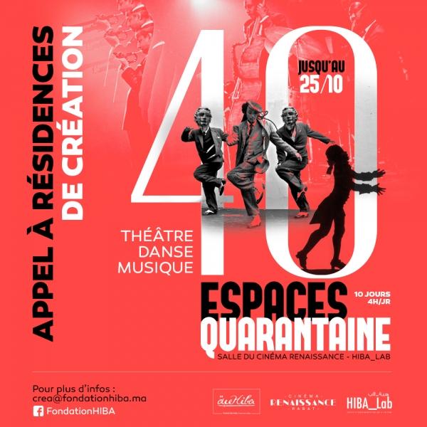 APPEL A RESIDENCES DE CREATION ARTISTIQUE / دعوة إلى المشاركة في برنامج إقامات إبداعية فنية